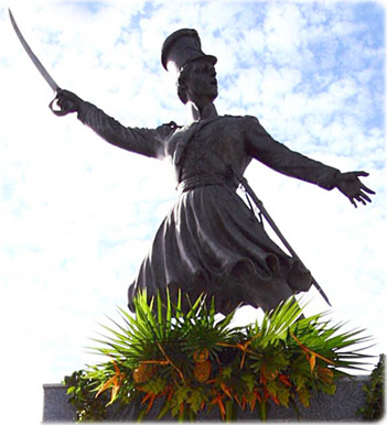 Maria Quiteria